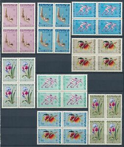 [P5620] Afghanistan 1962 Flowers good set in block of 4 stamps very fine MNH