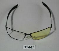 Gunnar - Vayper - Onyx Gaming Brille *defekt* (B1447-R53)