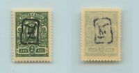 Armenia 1919 SC 31a mint handstamped - a black . rta9298