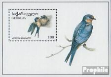 georgia block5 (complete issue) unmounted mint / never hinged 1996 Rauchschwalbe