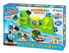 Ofuro DE minicar Thomas the Tank Engine Thomas & Percy set japan