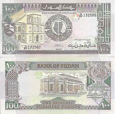 Sudan P44b, 100 Pounds, University of Khartoum / Central Bank building $5 CV