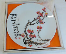 VINTAGE MILYANG CHINESE PLATE WITH ORIGINAL BOX MID CENTURY PERIOD