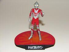 Zoffy Figure from Ultraman Diorama Set! Godzilla Gamera