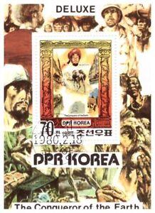 Korea 1980 Conquerors and explorers Ibn Battuta souvenir sheet s/s CTO  Mi 70 A