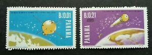 [SJ] Panama Space 1964 Satellite Earth Astronomy Science (stamp) MNH