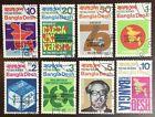 Bangladesh 1971 Liberated Overprint Set FU