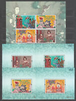 Thailand - Hojas Yvert 80/4 MNH Day of The Buddhist