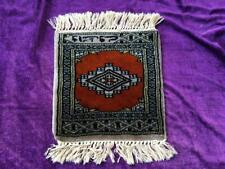 Handmade Afghan War Rug - 40cm x 30cm