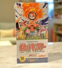 Pokemon Cards CP6 Booster Box BREAK - 20th Anniversary - First Edition Japanese