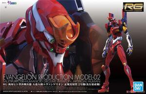 BANDAI RG 1/144 Plastic Model Kit Evangelion model-02 Type 02 EVA AU STOCK