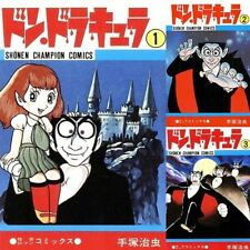 Japan Comic Don Dracula VOL.1-3 Comics Complete Set F/S