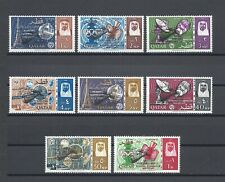 More details for qatar 1966 sg 92/99 mnh cat £41