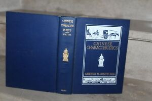 Chinese characteristics by arthur H.Smith with illustrations