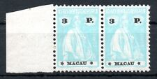 MACAU ,1923 , very scarce TOP STAMP  3 PATACAS , PAIR !! , MNH !