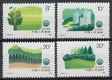 China 1990 ** Mi.2290/93 Wald Wood Bäume Trees Pflanzen Plants Flora [sq5103]