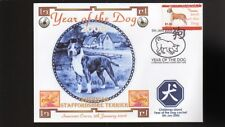 Year Of The Dog Stamp Illustrated Souvenir Cov, American Staffordshire Terrier 1