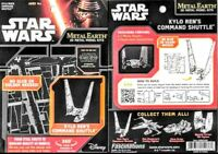 Metal Earth 3D Model Kit - Star Wars - Kylo Ren's Command Shuttle - NEW!