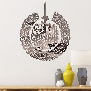Islamic Wall Art Ayatul Kursi Metal Frame Arabic Calligraphy Ramadan Home De OH