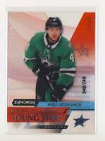 2020-21 Synergy Exceptional Young Stars EY18 Miro Heiskanen Dallas Stars BX3
