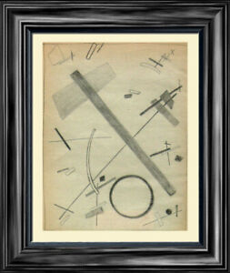 MALEVICH SIGNED GRAPHITE DRAWING.SMALL STUDY. RUSSIAN AVANT-GARDE COMPOSITION