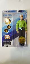 "Mego 8"" CAPTAIN KIRK (#8596 of 10,000) Star Trek Action Figure"