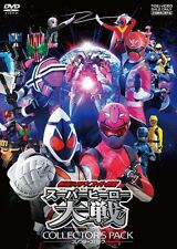 KAMEN RIDER X SUPER SENTAI SUPER HERO TAISEN COLLECTOR'S PACK-JAPAN 2 DVD Q85
