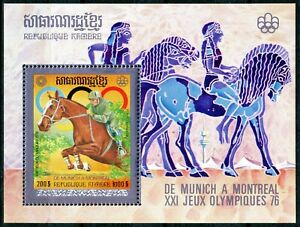 Cambodge Cambodia Munich Montreal Olympic Games Jeux Olympiques horse Block 61A