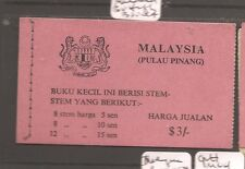 Malaya Pulau Pinang $3 Butterfly booklet complete MNH (2asn)
