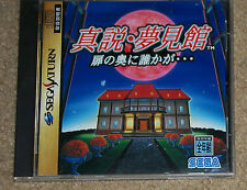 The Mansion of Hidden Souls Sega Saturn Import