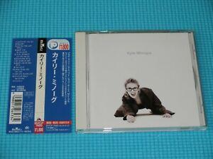 KYLIE MINOGUE CD S/T Self Tittle w/Bonus Track 1996 OOP Japan BVCP-7460 OBI