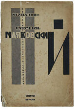 El Lissitzky Avant-garde cover of 1922 for Vladimir Mayakovsky Mystery or Bouffe