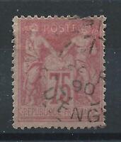 France N°81 Obl (FU) 1885 - Sage type II