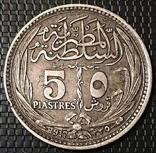 EGYPTE 5 PIASTRES 1917 HUSSEIN KAMIL