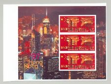 Togo #1774 Hong Kong Returns to China 1v Imperf M/S of 4 Chromalin Proof