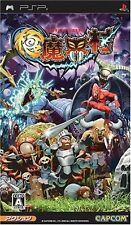USED Goku Makaimura / Ultimate Ghosts 'n Goblins Japan Import Sony PSP