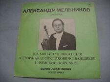 Melnikov-violín, levantovich-Piano Mozart/Locatelli./Dvorak/Shostakovich Lp