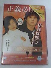 NEW Original Japanese Drama VCD Seigi wa katsu 正義は必勝つ Justice for all! 鶴田真由