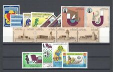 More details for qatar 1992 sg 889/90, 896/909 mnh cat £38.90