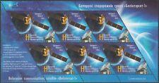 2016 Belarus Space  MNH