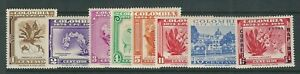 COLOMBIA 1950 ORCHIDS complete set of 8 (Sc 580-86, C232) VF MLH