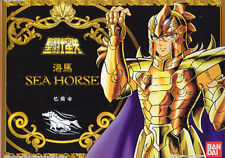 Saint Seiya 聖鬥士星矢 Poseidon Myth Sea Horse Figure HK Ver Vintage Rare