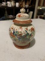 """OMC Japan 6"""" Asian Floral Ginger Jar Vase Urn Red & Gold  Vintage  W/ Peacock"""