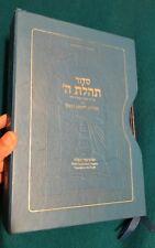 Siddur Weiss Tzivis Hashem 2012 Edition English-Hebrew For Children Slipcased