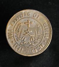 "1920 Republic of China 10 Cash Error Coin ""IHI CISH"" for ""TEN CASH"" RARE"