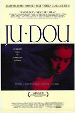 JU DOU Movie POSTER 27x40 Gong Li Li Bao-Tian Li Wei Zhang Yi Zheng Jian