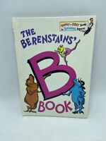 B Book Hardcover 1971 First Edition Grolier Book Club Edition Berenstain