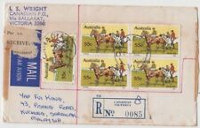 Stamps 55c horse racing x 5 on cover sent registered airmail to Sarawak Malaysia