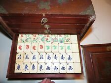 1920's Chinese Bovine Bone & Bamboo Dovetailed Mahjong Set with wooden box