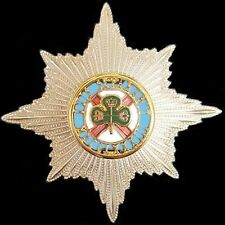 IRISH GUARDS BRITISH ARMY OFFICER ENAMELED CAP HAT BADGE                 -01